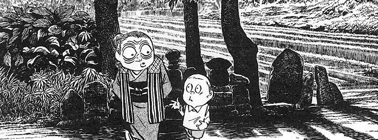 Page from NonNonBa by Shigeru Mizuki