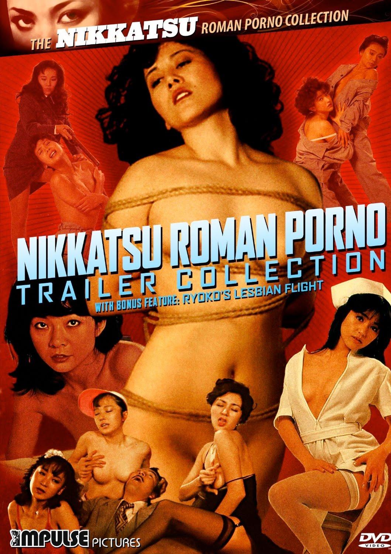 film-yaponskiy-erotika-smotret