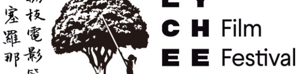 Lychee-Film-Festival-1