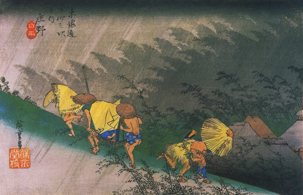 Hiroshige,_Travellers_saurprised_by_sudden_rain