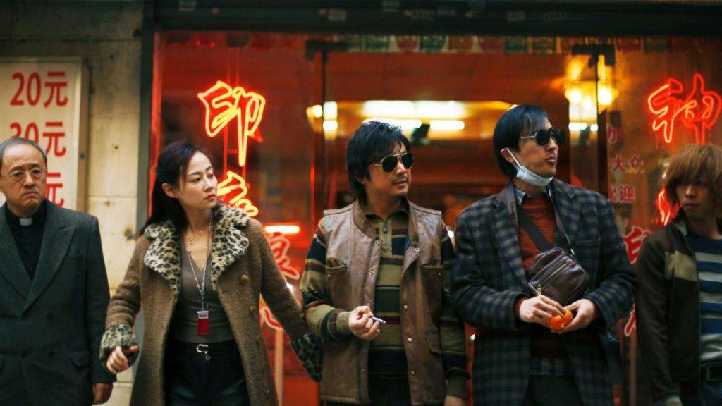 Fotograma del film chino Dyng to Survive vista en el Asian Film Festival