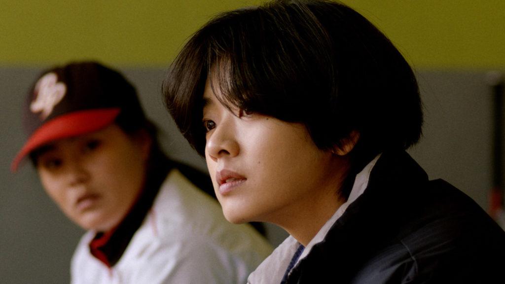 Imagen del film Baseball Girl de Corea del Sur