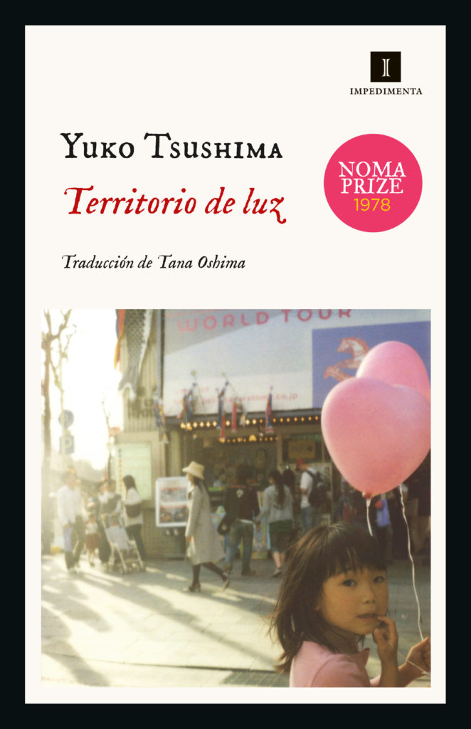 Portada del libro Territorio de luz de Yuko Tsushima