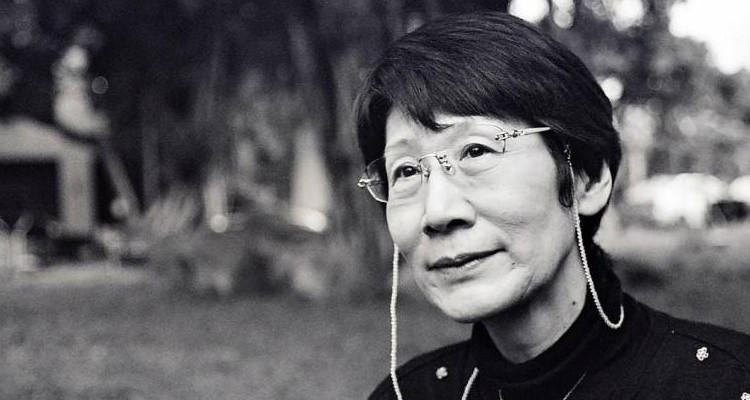 Retrato de Yuko Tsushima
